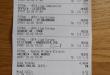biletul zilei de miercuri, bettinginside.ro