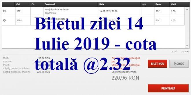 Biletul zilei 14 Iulie 2019 - cota totală @2.32
