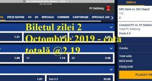 Biletul zilei 2 Octombrie 2019 - cota totală @2.19