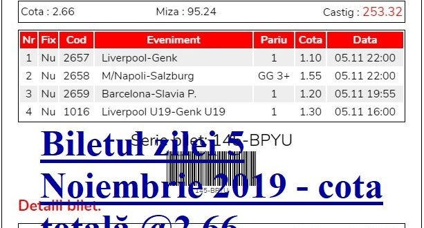 Biletul zilei 5 Noiembrie 2019 - cota totală @2.66 SenatorBet