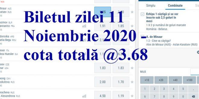 Biletul zilei 11 Noiembrie 2020 - cota totală @3.68